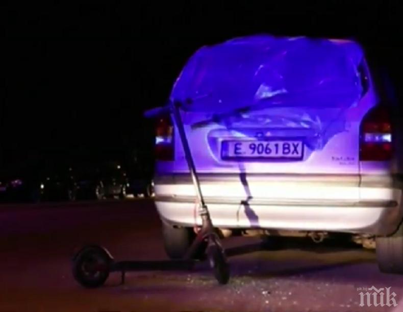 КУЛТОВО: Мъж с електрическа тротинетка се заби в кола