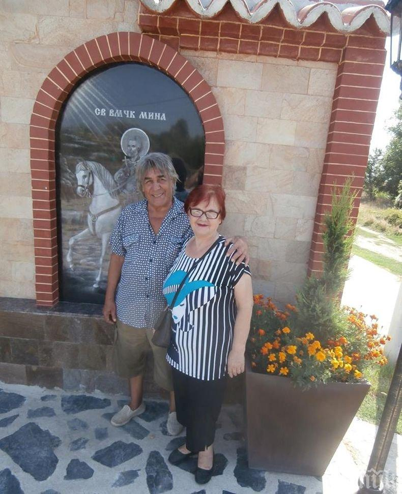 ГОЛЯМА ДРАМА: Почина съпругата на Весо Парцала - месец след смъртта си комикът се събра с обичната си жена