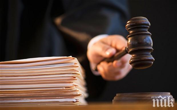 Осъдиха на 8 години затвор шофьор, убил две деца