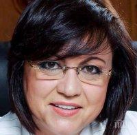 ЕЛЕМЕНТАРНА МАТЕМАТИКА: 30 социалисти предадоха Корнелия Нинова