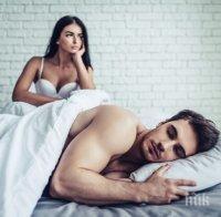 ИНТИМНО: Какво не знаят за секса жените според... мъжете