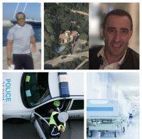 НОВА СПЪНКА ПРЕД РОДНОТО ПРАВОСЪДИЕ: Жоро Шопа легна тежко болен в испанска клиника - местните власти отказват естрадицията му