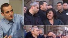 В ДЕСЕТКАТА: Зам.-кметът на София Чобанов изобличи ортак на Нинова за разпространение на фалшиви новини