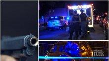 ИЗВЪНРЕДНО: Трима българи убити в Чикаго - съседът им ги гръмнал, докато вечерят (ВИДЕО)