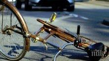 20-годишен шофьор затри велосипедист край Кюстендил