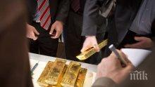 Монетният двор на кралицата пуска дебитни карти от чисто злато