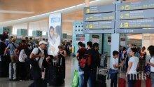 """МВнР: Протести усложняват работата на летище """"Ел Прат"""" в Барселона"""
