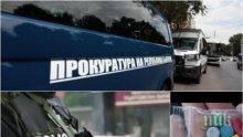 ПЪРВО В ПИК: Мощна спецакция в Стара Загора - натръшкаха над 20 души на земята