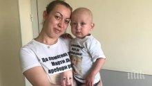 БЛАГОРОДЕН ЖЕСТ: Варненки продават на търг абитуриентски и булчински рокли за лечението на бебето Мартин