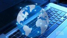 В МРЕЖАТА: 10 точки с безплатен интернет заработиха в Девня