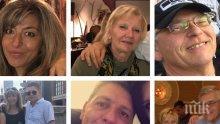 Повдигнаха обвинения на убиеца на българите в Чикаго