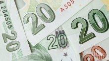 САМО ЗА ДЕН: Турската лира поевтиня с 1,7%