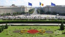 Започна кампанията за президентския вот в Румъния