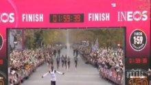 Историческо: Кениец стана първият човек, пробягал класически маратон под 2 часа. Рекордът обаче няма да бъде признат