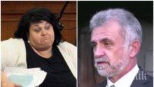РАЗКРИТИЕ: Взривеният адвокат в Монтана работи в комбина с Искра Фидосова