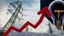 ШИРОКИ ПРЪСТИ: Електроенергийният системен оператор изхарчил незаконно над 14 млн. лева