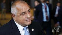 ПЪРВО В ПИК: Борисов свиква Съвета по сигурността заради ситуацията в Сирия