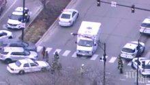 УЖАСЪТ НЕ СПИРА: Стрелба в жилищна сграда в Чикаго, има жертви</p><p>
