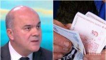 Социалният министър с добра новина - вдигат и пенсиите от догодина