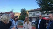 Ангелкова: Кандидатът за кмет на Своге Христо Йовов ще промени облика на общината