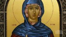 ПЕТКОВДЕН Е: Честваме една от най-обичаните и почитани светици в България, а тези 10 имена трябва да почерпят