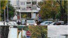 ИЗВЪНРЕДНО: Бургас е под полицейска обсада - арестуваха шеф на голяма охранителна фирма