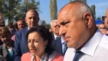ПЪРВО В ПИК! Борисов: С Ердоган имаме ясна уговорка и Турция стриктно спазва споразумението за мигрантите (ОБНОВЕНА)