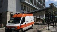 """ИЗВЪНРЕДНО В ПИК: Неадекватен англичанин буйства в """"Пирогов"""" - ето какво разкриха от болницата"""
