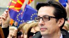Стево Пендаровски: Очакваме дата за присъединяване към ЕС още идната седмица