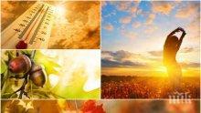 ЕСЕННОТО ЛЯТО ПРОДЪЛЖАВА: Слънцето ще грее щедро, температурите ще стигнат до 26 градуса