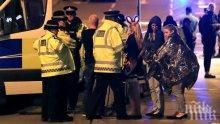 Антитерористите поеха разследването на нападението с нож в Манчестър