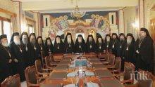 ИСТОРИЧЕСКО: Гръцката църква призна Украинската православна църква