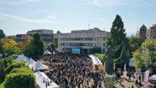 Сватба на Тиквения празник в Севлиево (СНИМКИ)
