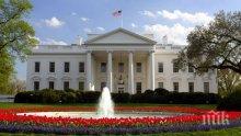 Дипломация: Високопоставена американска делегация ще пътува до Анкара за преговори за Сирия