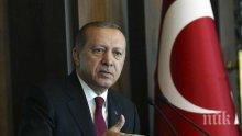 """Ердоган изригна: """"Ислямска държава"""" няма да присъства в Северна Сирия"""