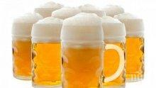 ДРАМА: Русия остана без бира