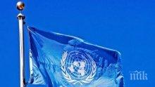 ЗАДЪНЕНА УЛИЦА: Съветът за сигурност на ООН не постигна консенсус за кризата в Сирия