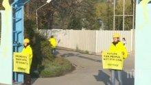 """Демонстрация на """"Грийнпийс"""" в Перник срещу замърсяването на въздуха"""