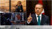 ЕКСКЛУЗИВНО В ПИК! Кюрдите и президентът Асад се събраха, изправят се заедно срещу Ердоган и Турция (ВИДЕО/СНИМКИ)
