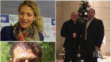 Нови данни за съдийката Владка, метежницата против Гешев - баща й бивш агент на ДС, лежал в затвора за контрабанда на цигари