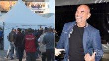 ПИЩНА КАМПАНИЯ: Ценко Чоков разпъна девет шатри за 500 гости в Галиче