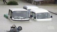 """Жертвите на тайфуна """"Хагибис"""" в Япония станаха 14"""