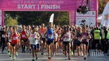 Wizz Air маратон? Дали сега беше моментът, госпожо Фандъкова?