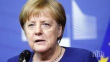ОСТРО: Меркел поиска от Ердоган да пекрати офанзивата в Сирия