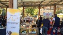 Стартира първият фермерски пазар на Женски пазар в София (СНИМКИ)