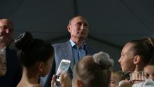 Владимир Путин категоричен: Сирия трябва да бъде освободена от присъствието на чужди армии