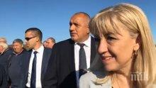 ПЪРВО В ПИК TV: Премиерът Борисов от Ямбол: ГЕРБ не е създадена за власт, а да се бори с престъпността (ОБНОВЕНА)