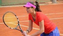 Страхотно: Тенисистката Юлия Стаматова с титла от турнир в Тунис