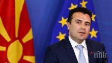 Зоран Заев се похвали, че България ще подкрепи Северна Македония за ЕС