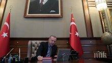 Арабската лига нахока Турция заради инвазията в Сирия - постави ултиматум на Ердоган